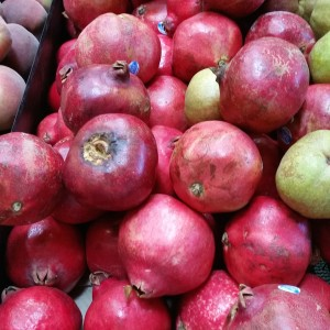 Pomegranates ~ Granadas